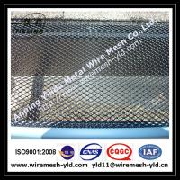 Buy cheap aluminum expanded metal gutter guard,gutter mesh from wholesalers