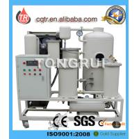 Buy cheap ZJD Vacuum Lubricating oil Recycling,Hydraulic oil purification machine,Used Oil Cleaning from wholesalers