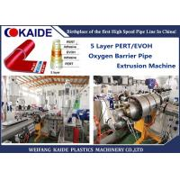 Buy cheap Multilayer EVOH Oxygen Barrier Tube Extruder Machine  Heating Tube Making Machine from wholesalers