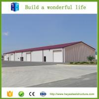 Buy cheap China high quality and low cost prefabricated steel structure from wholesalers