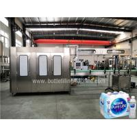 Buy cheap PLC Mineral Water Production Line Turkey Drinking Water Making Machine / Bottling Line product