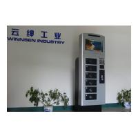 Buy cheap 24 Hours Mobile Cell Phone Charging Station Vending Kiosk Machine Floor Stand from wholesalers