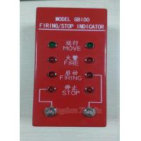 Buy cheap Automated Fire Protection Device Manual Button Wall Mounted product