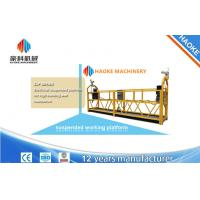 Buy cheap Aluminum Window Cleaning Platform With Parapet Wall Clip For 300m Height from wholesalers