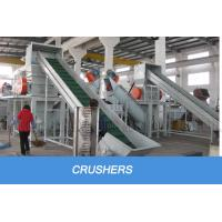 Buy cheap plastic pp pe film washing recycling machine line Free spare parts from wholesalers