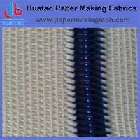 Buy cheap Woven Dryer Screen from wholesalers