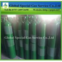 Buy cheap oxygen and acetylene tanks high pressure vessel gas cylinder 3L-50L from wholesalers