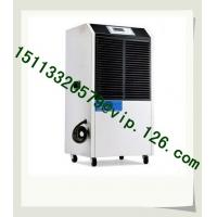 Buy cheap Leather Goods Dehumidifier / 70L/Day Commercial Dehumidifier OEM Plant from wholesalers