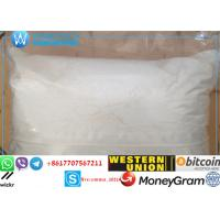 Buy cheap 99% Purity Prilocaine/Propitocaine Hydrochloride white Pharmaceutical Raw Materials Anti-Paining for Local Anesthetics product