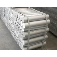 Buy cheap High Durability 6061 Aluminum Round Bar 0 . 04 - 0 . 35 Chromium For Construction from wholesalers