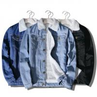 Buy cheap Light Blue 100% Cotton On Denim Jacket , Machine Washed Fleece Lined Jeans Jacket from wholesalers