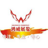 Buy cheap The 6th Guangzhou International  Flowers, Bonsai and Garden Exhibition from wholesalers