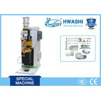 Buy cheap 150KVA AC Projection Pneumatic Spot Welder HWASHI WL-SP-150K from wholesalers
