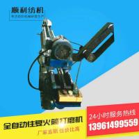 Buy cheap Automatic Fabric Processing Machinery Reciprocating Cylinder Grinding Machine Low Noise from wholesalers