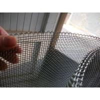 Buy cheap Monel Wire Mesh/ Nickel-Copper alloy Mesh ( monel 400,monel 500) from wholesalers