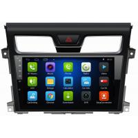 Buy cheap Ouchuangbo auto radio stereo android 8.1 system for Nissan Teana 2013-2015 with BT USB SWC wifi reverse camera from wholesalers