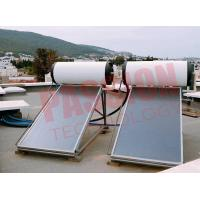 Buy cheap 150L 300L Pressurized Flat Plate Solar Water Heater With White Tank Copper Sheet from wholesalers