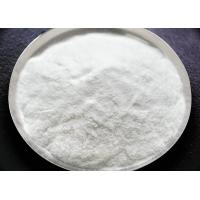 Buy cheap Purified Konjac Powder / Konjac Flour for Medicine in Sachet or Bag , Refined Processing from wholesalers