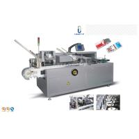 Buy cheap Stainless Steel Pillow Automatic Cartoning Machine For Capsule / Food / Soap Carton Box from wholesalers