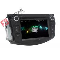 Buy cheap HD 1024*600 Touch Screen Toyota DVD GPS Navigation With DAB + Tuner Mirrorlink product
