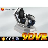 Buy cheap Real Experience 9D VR Cinema 9D VR Racing Car Cinema With 72 Pcs Tracks / Multiplayer from wholesalers
