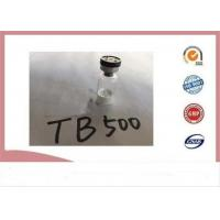 Buy cheap CAS 77591-33-4 Growth Hormone Peptides Thymosin Beta 4 Acetate TB500 2mg/ Vial from wholesalers