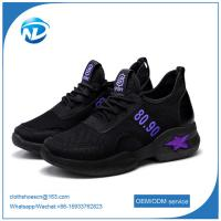 Buy cheap wholesale china shoes Breathable Female ladies sport shoes for Women from wholesalers