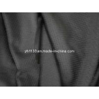 Buy cheap Rayon Nylon Spandex Fabric (YH-05) from wholesalers