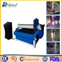 Buy cheap CNC Metal Plasma Cutting Machine 10mm 20mm Plasma Cutter Equipment from wholesalers