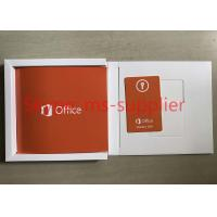 Buy cheap Ms Office 2016 Standard And Pro Plus , Office Professional 2016 Download COA Sticker from wholesalers