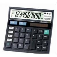 Use A Calculator Quality Use A Calculator For Sale