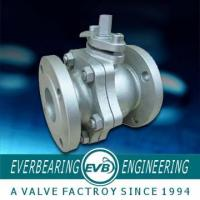 Buy cheap ANSI B16.10 Flanged Cast Iron Ball Valve , Handle Lever Ball Valve from wholesalers
