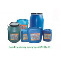 Buy cheap Fast Effect Concrete Curing Agent With Acid / Concrete Seal In Gymnasium from wholesalers