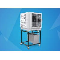 Buy cheap 120L Mobile Portable Swamp Cooler 18000M Combination New Material CE Approved from wholesalers