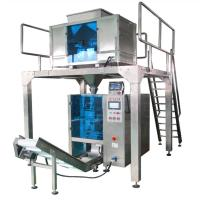 Buy cheap Hight accuracy automatic potato chips rice filling packing machine from wholesalers