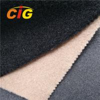 Buy cheap Colorful Memory Waterproof Carpet Fabrics 100% Polyester 1.4-1.6M Width from wholesalers
