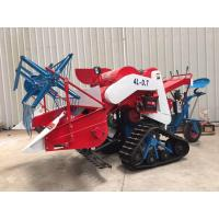 Buy cheap Small Agriculture Harvester With 14HP 10KW Electric Starting Diesel Engine product