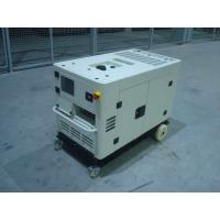 Buy cheap 6kw to 12kw kubota diesel engine smallest electric generator from wholesalers