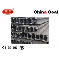 Buy cheap 38kg Heavy Railway Steel Rail 55Q  Q235 Steel Production Process for Industrial from wholesalers