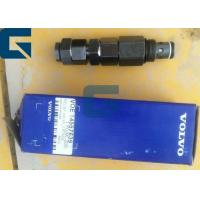 Buy cheap Excavator Accessories Inline Hydraulic Pressure Relief Valve For EC240B EC160B VOE14557639 from wholesalers