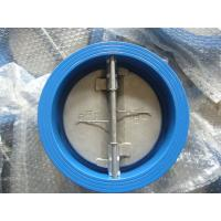 Buy cheap wafer dual disc check valve from wholesalers