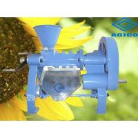 Buy cheap 15Ton Per Day Oil Press Biodiesel Bio Diesel Screw Expeller Extruder from wholesalers