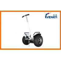 Buy cheap Balancing Stand Up Electric Chariot Scooter Two Wheel Handle Bar from wholesalers