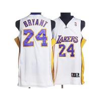 Buy cheap Www.nicemalls.com Cheap wholesale services Lakers basketball. from wholesalers