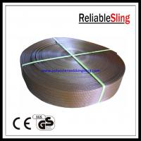 Buy cheap 6 Ton Brown 180mm / 150mm PES Lifting Webbing / Endless Polyester Sling Webbing from wholesalers