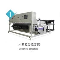 Buy cheap AI Sorting 5cm CCD Cameras 3.8kw Ore Color Sorter from wholesalers