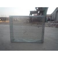 Buy cheap White Color Perforated Metal Sheet With Round Holes Pattern Easy Installation from wholesalers