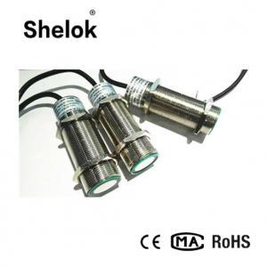 Buy cheap low cost Ultrasonic diesel fuel tank level sensor meter product
