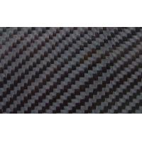 Buy cheap Hot sale high quality matte carbon fibre sheet 2mm (500*500*2mm) from wholesalers