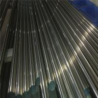 China 304 Seamless Stainless Steel Round Pipe Ss304 Polish ASTM JIS AISI DIN on sale